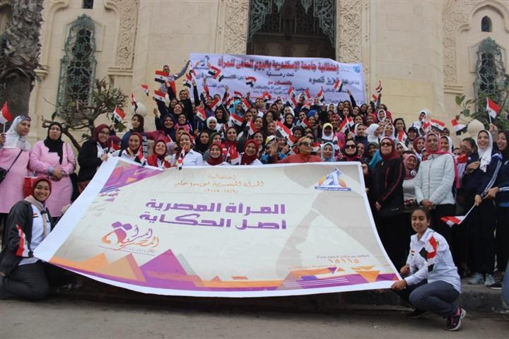 كلية التربية تطلق مسيرة للاحتفال بيوم المرأة العالمي