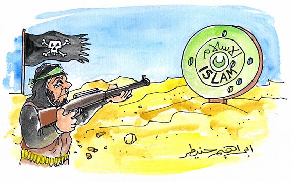 كاريكاتير عن الجماعات التكفيرية والارهابية ونصرتها للاسلام والمسلمين