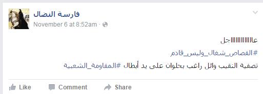 """بالصور.. """"الداخلية"""" تطارد أخطر خلايا الإرهاب على مواقع التواصل الاجتماعي"""
