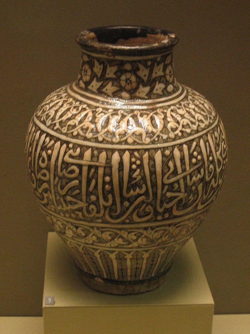 نتيجة بحث الصور عن الفن الأسلامى فى عصر الدولة العباسية