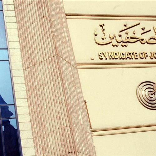 :  أداب القاهرة  تنظم أول نموذج محاكاة لنقابة الصحفيين