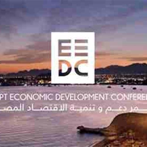 : مصر توقع استثمارات بـ38 مليار دولار في ثاني أيام المؤتمر الاقتصادي