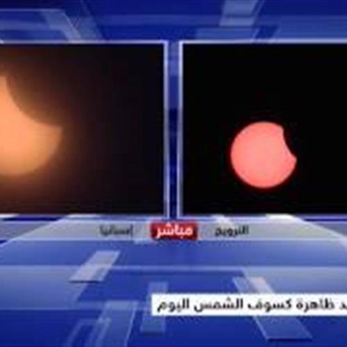 """: بالفيديو.. """"القمر"""" يكسف """"الشمس"""" في عز الظهر"""