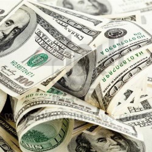 : الدولار يستقر عند 763 قرشًا في نهاية تعاملات اليوم