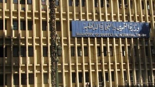 مصادر: ترشيح اللواء محمود نصر وزيرًا للتموين 668