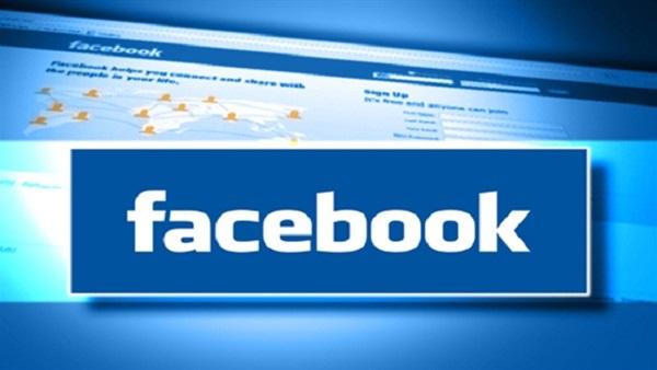 """أستاذة بالجامعة الأمريكية: 33 مليون مصري يستخدمون """"فيس بوك"""""""