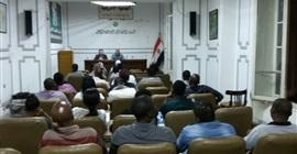 """اليوم.. انطلاق مؤتمر """"بان أفريكان موڤمنت"""" الأول بالقاهرة"""
