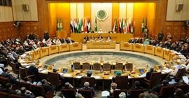 الجامعة العربية تدعو للارتقاء بالأوضاع الاقتصادية والاجتماعية لدول المنطقة