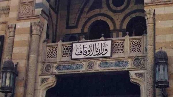 """""""الأوقاف"""" ترد على شائعات إغلاق مكاتب تحفيظ القرآن الكريم"""