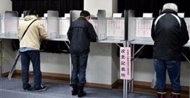 بدء الانتخابات العامة في اليابان