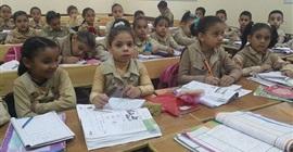 مد التقديم لرياض الأطفال بمدرسة النيل بالأقصر حتى 25 يناير