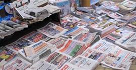 مقتطفات من مقالات كبار كتاب الصحف ليوم السبت 21 أبريل
