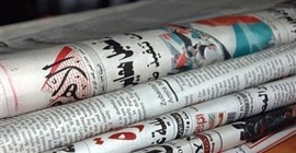 مقتطفات من مقالات كبار كتاب الصحف ليوم الأحد 21 أكتوبر