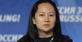كندا: واشنطن تطلب رسميًا تسليم المديرة المالية لهواوي