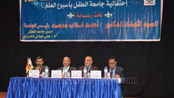: جامعة أسوان تحتفل بأسبوع العلم