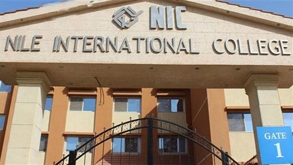 : مدارس  النيل  الدولية تعلن قبول طلاب جدد في 7 محافظات