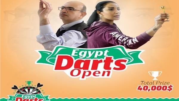 : الخميس.. مؤتمر صحفي لإعلان تفاصيل بطولة مصر للدارتس