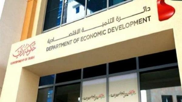 : دبي تصدر 2204 رخص تجارية جديدة خلال شهر فبراير