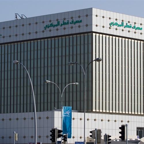 قطر المركزي 1474 مليار ريال صافي الاحتياطي الأجنبي