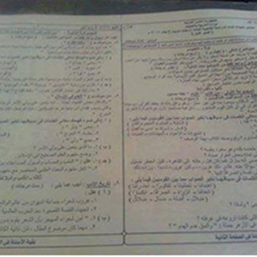 """: بالصور.. طلاب الثانوية العامة يتداولون امتحان اللغة العربية """"نظام حديث"""" على تويتر"""