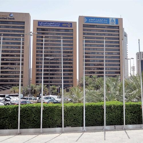 الإخوان المسلمين بالكويت سحبوا كميات كبيرة من الأموال من البنوك