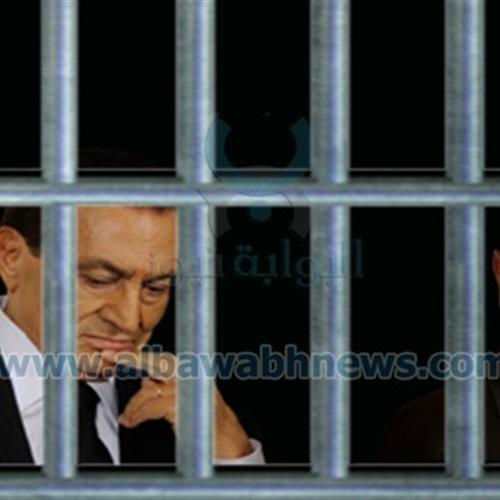 ترصد تفاصيل أول أيام العيد مع مبارك ومرسي داخل محبسهما