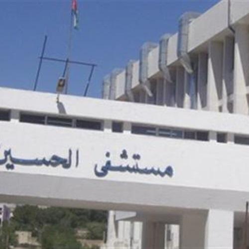 : جامعة الأزهر تنظم دورة لمكافحة العدوى بمستشفى الحسين الجامعي