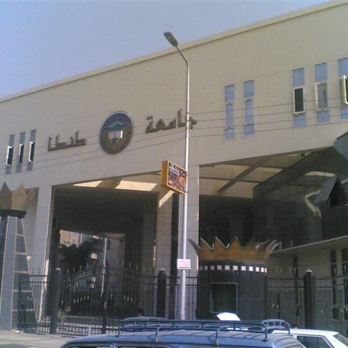: جامعة طنطا تهدي درعها لمدير مركز العقد الاجتماعي