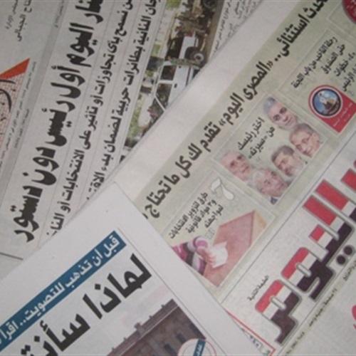 : مقتطفات من مقالات كتاب الصحف المصرية