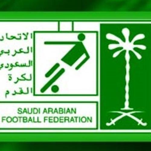 : اتحاد كرة القدم السعودي يوافق على نقل لقاء الهلال ونجران إلى الرياض
