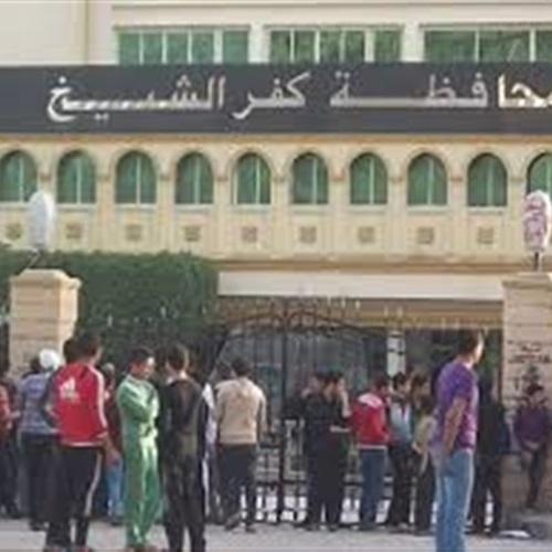 : الشرطة تمكن مدير إدارة تعليمية بكفر الشيخ من منصبه بعد حكمين قضائيين