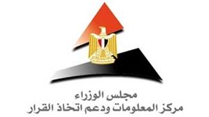 ثروات تائهة 2 مصر