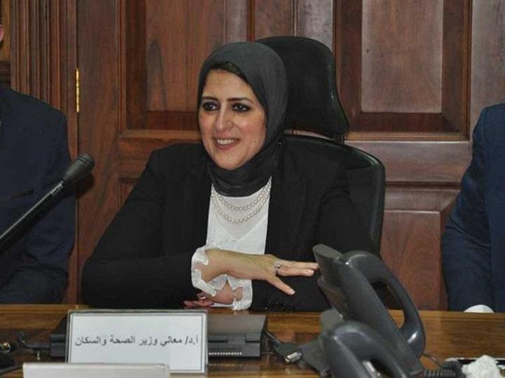 مؤتمر الشباب.. وزيرة