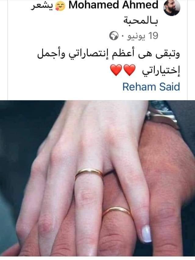 FB_IMG_1626946970464