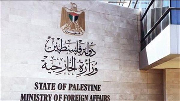الخارجية الفلسطينية تنبه المجتمع الدولي لخطورة تعميق الاستيطان الإسرائيلي
