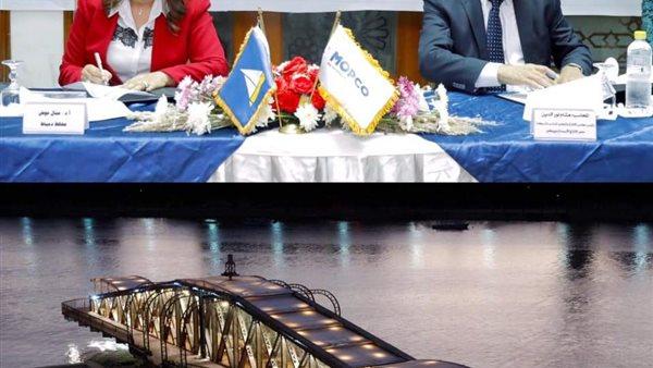 محافظ دمياط توقع بروتوكول تعاون مع «موبكو» لتطوير الجسر الحضاري