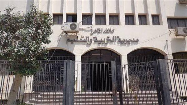 عبر هذا الرابط.. تفعيل خدمة التحويلات الإلكترونية بين مدارس القاهرة