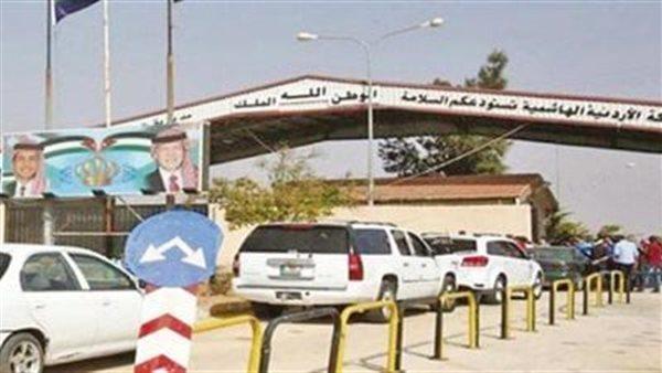 الأردن يغلق معبرا حدوديا مع سوريا لأسباب أمنية