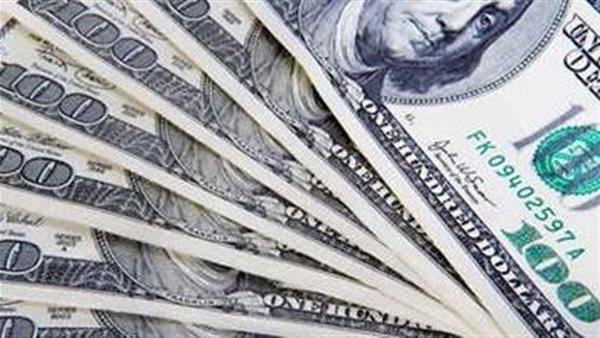 استقرار سعر الدولار في بداية تعاملات اليوم الجمعة 17 سبتمبر