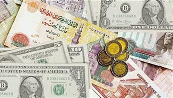أسعار العملات الأجنبية اليوم الجمعة 17 سبتمبر