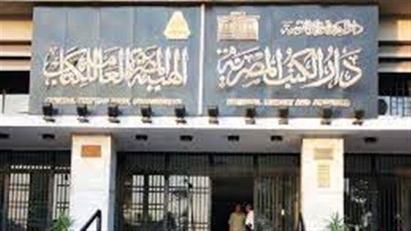 """غدا.. انطلاق مؤتمر """"تراث مدينة القاهرة"""" فى دار الكتب"""