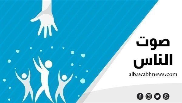 صوت الناس..«محمد» يناشد مستشفى جامعة المنصورة لإجراء عملية في قدمه