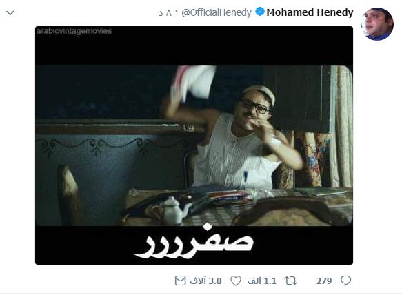 البوابة نيوز كأس العالم هنيدي يسخر من صفر المنتخب على طريقة رمضان أبو العلمين