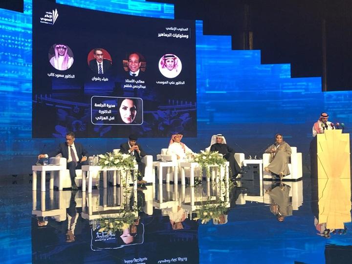 بالصور.. انطلاق منتدى الإعلام السعودي في نسخته الأولى