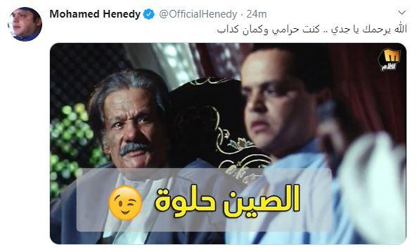 محمد هنيدي ساخرا: الله يرحمك يا جدي كنت حرامي وكمان كداب