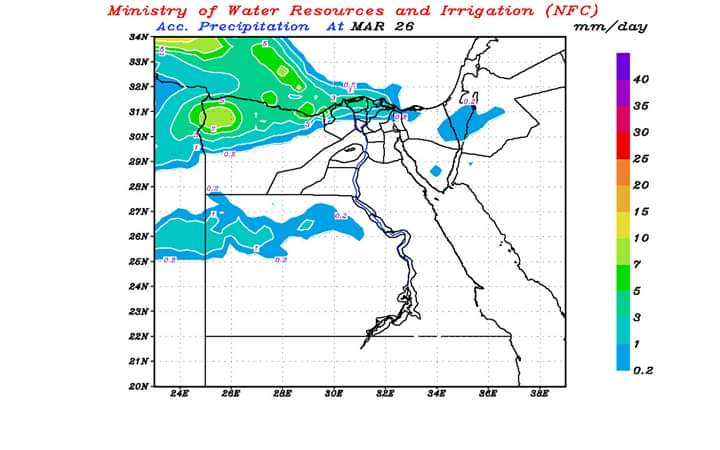بالصور.. ننشر خريطة الأمطار على مدى 72 ساعة