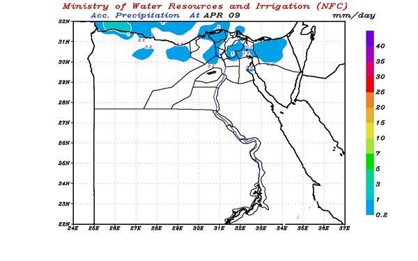 احتمال سقوط أمطار خفيفة اليوم على السواحل الشمالية