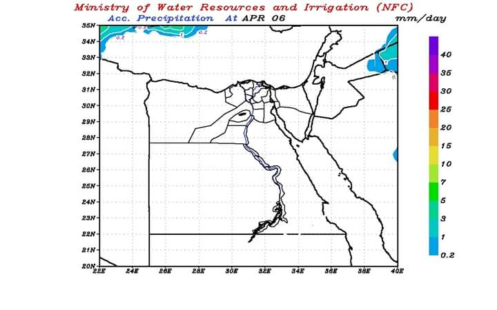 مركز التنبؤ: توقعات بعدم سقوط أمطار اليوم بجميع المحافظات