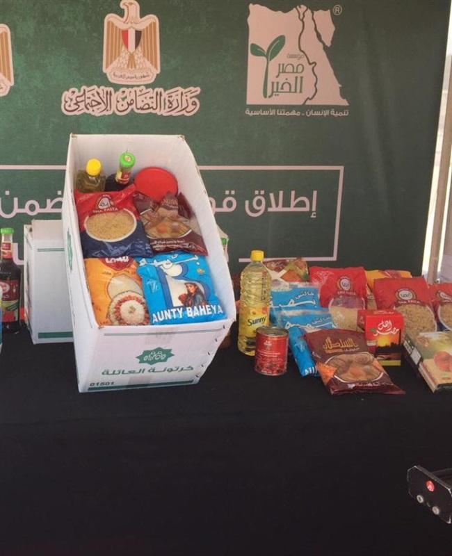 انطلاق أكبر قافلة مساعدات غذائية من استاد القاهرة