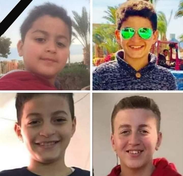 ننشر صور الأشقاء الأربعة ضحايا حريق شقة الدقي